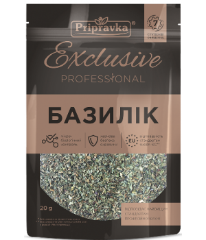"Приправа ""Exclusive Professional"" Базилик (20 г)"