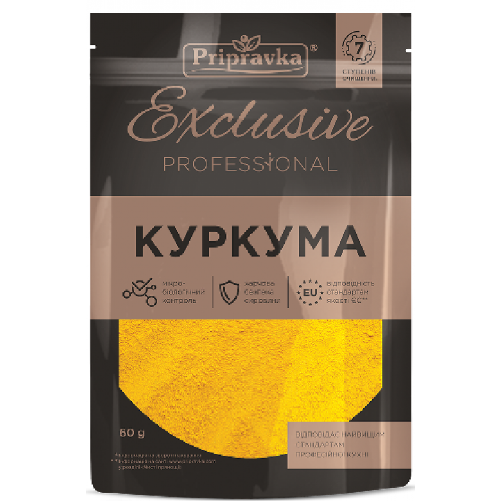 "Приправа ""Exclusive Professional"" Куркума (60 г)"