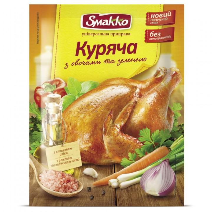 """Smakko """"Куриная с овощами и зеленью"""" (80 г)"""