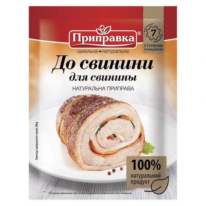 Приправа для свинины (30 г)