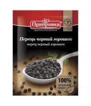 Перец черный горошек (50 г)