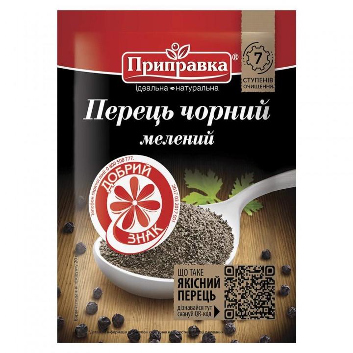 Перец черный молотый (50 г)