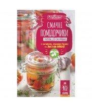 Приправа для маринования и соления помидоров (45 г)