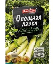 """Смесь зелени """"Овощная лавка"""" зеленый лук, укроп, петрушка (20 г)"""