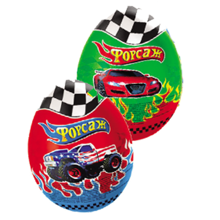 Шоколадное яйцо с сюрпризом Форсаж