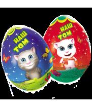Шоколадное яйцо с сюрпризом Наш Том