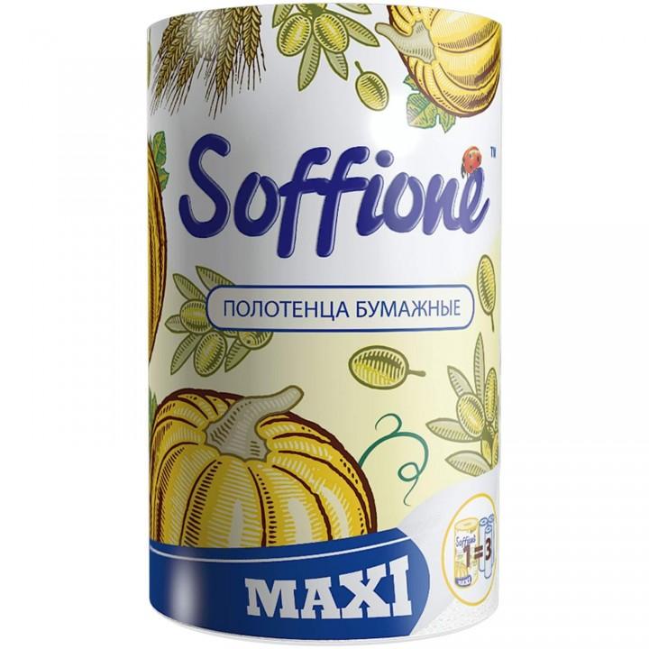"""Полотенце бумажное """"SOFFIONE"""" MAXI (1 шт/уп)"""