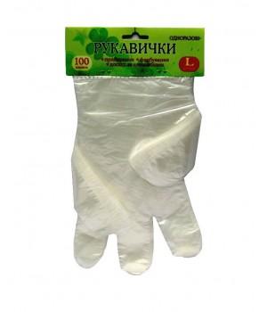 Перчатки одноразовые полиэтиленовые упаковка 100шт