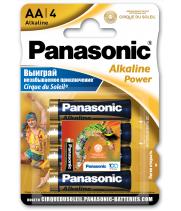 "Батарейка ""PANASONIC"" Alkaline Power AA LR06 (палец) 4 шт"
