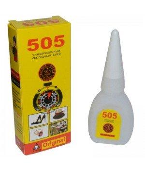 Клей 505 (20 г)