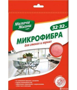 Салфетка микрофибра для стекол и зеркал (1 шт/уп)