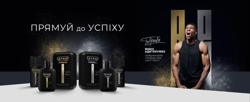 Мужская парфюмерия в интернет-магазине, парфюмерные товары для мужчин от европейских производителей